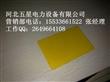 道路标识贴/玻璃钢标示贴最便宜厂家规格尺寸价格电话