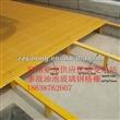 郑州亚龙供应优质变电站玻璃钢格栅平台
