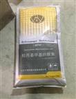 供应15万粘度羟丙基甲基纤维素 增稠剂