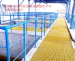 郑州亚龙供应优质玻璃钢操作平台