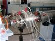 青岛中塑PP-R、PE-RT、PB管材生产线