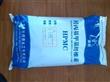 绵竹砂浆外加剂羟丙基甲基纤维素厂家价格实惠质量稳定_乳胶价格_乳胶厂家