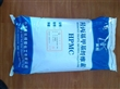 淮安砂浆外加剂羟丙基甲基纤维素厂家价格实惠质量稳定_乳胶价格_乳胶厂家