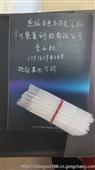 广州崇誉科技直销感温不可逆白色笔记号笔 皮革专用画线笔