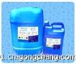 冻水保护剂  水系统水质稳定剂  缓蚀阻锈剂