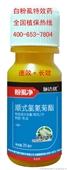 超强白粉虱特效药 最新白粉虱A+B组合 最好白粉虱杀虫剂配方