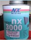nx3000超强粘接剂