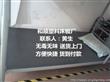 PVC床板厂家 防臭虫床板 塑胶床板 深圳送货上门