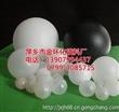 脱硫除尘空心球