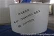 厂家直销塑料米桶 储米桶 加厚圆桶