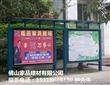 耐力板折弯耐力板耐力板梅州PC耐力板厂家广东