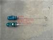BLD08-11-0.37KW搅拌机单价