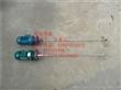BLD09-11-0.55KW搅拌机特价