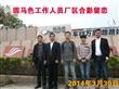 江西萍乡斑马色手撕喷膜代理批发零售-车漆快修优秀品牌