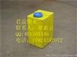 供应水处理耐酸碱方形环保药箱
