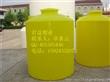 君益塑业供应3吨化工储罐