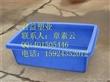供应K-50L落纱桶