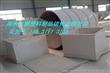 厂家供应郑州塑料焊接防腐搅拌罐/焊接塑料防腐储罐