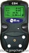 矿用华瑞CD4四合一检测仪,便携式氧气检测仪