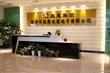 广西南宁市建筑大屏幕建筑显示屏厂家