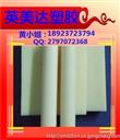 瑞士进口ABS板材耐磨耐酸碱abs棒材批发ABS塑胶板材