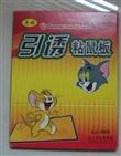 供应老鼠药信息强效粘鼠板