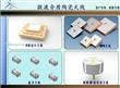 供应微波介质陶瓷材料,各种天线基板