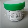 供应导电银胶T-3007-20