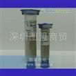 供应导电银胶 Y-Bond S210-10CC