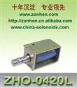 供应电子锁 电子游戏机电磁铁