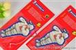 广东米乐尔厂家定制生产汽车香纸片