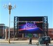 安徽省P16户外广告显示屏
