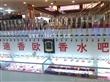 安康迪香欧香水吧厂家 安康精油香水批发 12星座香水批发