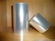 东莞周屋7.5C透明PET离型膜