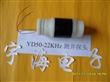 压电陶瓷,电子陶瓷,无铅压电陶瓷-淄博宇海电子陶瓷有限公司
