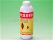 4.5%顺式氯氰菊酯水乳剂