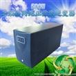 光伏逆变器 500W工频离网纯正弦波逆变器 太阳能、风能发电系统专用