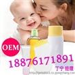 母婴护理用品加工 国内专业化妆品加工厂家
