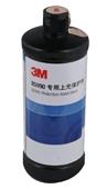 [JPDL]专用上光保护剂