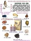 金澎育发液生发水生发剂专利号:201110021249.7