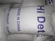 30g洗衣粉(supply 30g washing powder)