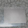 0.05mm吸波材料,可定做的吸波材料厂家,珠海吸波材料