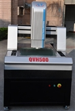 苏州QVH500高品质二次元、影像仪、影像测量仪、全自动影像测量仪