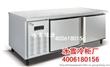 060203豪华型卧式玻璃门(两门)厨房工作台-厨房冷柜