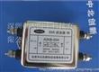 全国出售EMI滤波器A2KB-20A 单相通用A2系列