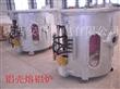 陕西安川机电有限公司  中频电炉