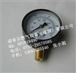(现货)压力表0-25KG燃气高中表,气化炉配套