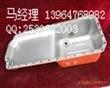 潍柴配件4102柴油机油底壳价格 13964768982