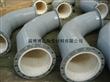 氧化铝耐磨陶瓷管道弯头,耐磨陶瓷管道