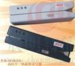 广州MSR206/606磁条卡读写器MSR刷卡机